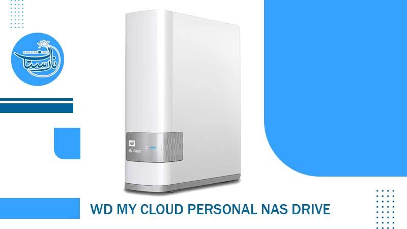 9 تا از بهترین دستگاه های NAS (ذخیره ساز تحت شبکه) خانگی و اداری در 2021