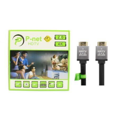 کابل HDMI 2.0 پی نت 15 متری