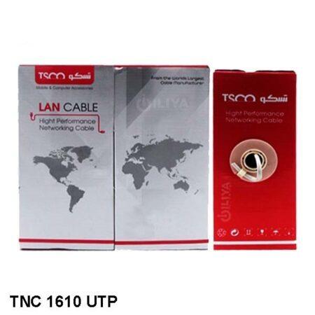 کابل شبکه CAT6 تسکو TNC 1610 CCU به طول 100 متر