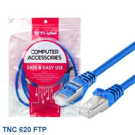 کابل شبکه CAT6 تسکو TNC 620 CCF به طول 2 متر