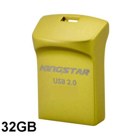 فلش مموری 32 گیگابایت کینگ استار KS232