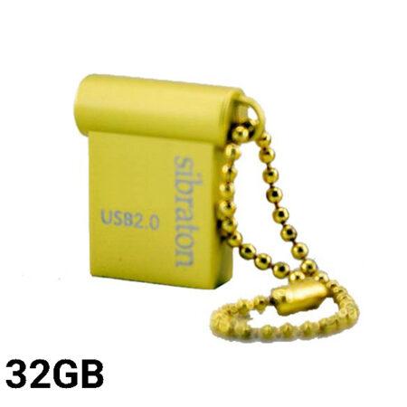 فلش مموری 32 گیگابایت سیبراتون SF2520