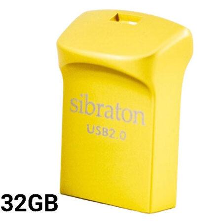 فلش مموری 32 گیگابایت سیبراتون SF2530