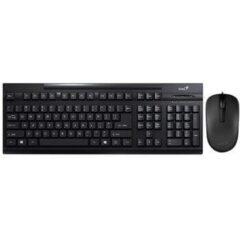 کیبورد  Genius KM-125 Keyboard With Mouse