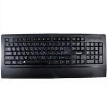 کیبورد  Farassoo FCR-6910 Wired Keyboard