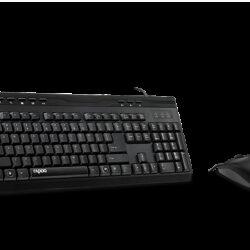 کیبورد Rapoo NX1710 Keyboard and Mouse With Perisan Letters