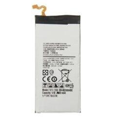 باطری Samsung Galaxy E5 Original Battery